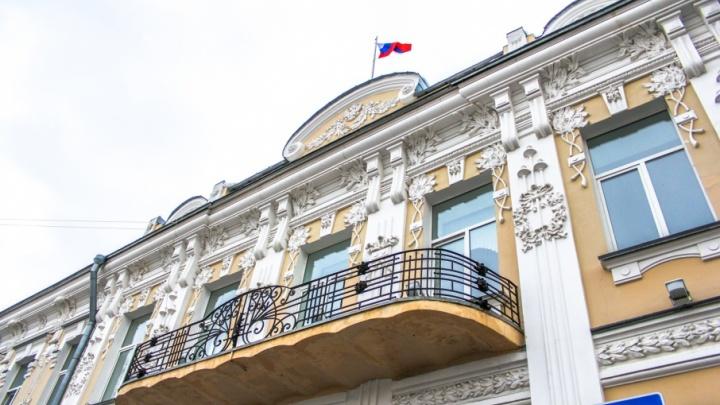 Самарскому областному суду ищут председателя