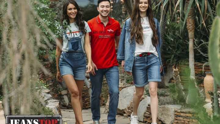 Лайки для лайкры: стилист изучила тренды на джинсы (некоторые модели придется выбросить)