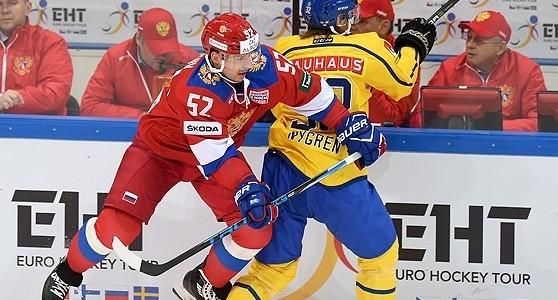 Сборная России по хоккею победила команду Швеции на Кубке Первого канала
