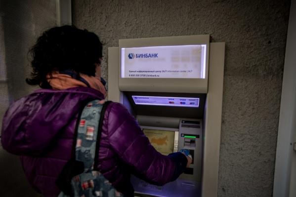 Новосибирцы надеются не только на повышение зарплаты, но и на карьерный рост