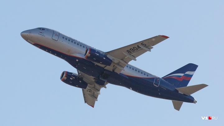 В Волгограде оштрафовали «Аэрофлот» на 20 000 рублей за изменение рейса