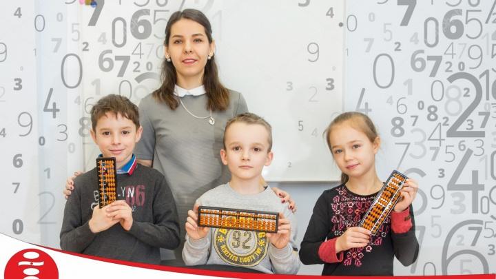 Свое дело: как заработать свыше 40 000 рублей, став преподавателем ментальной арифметики