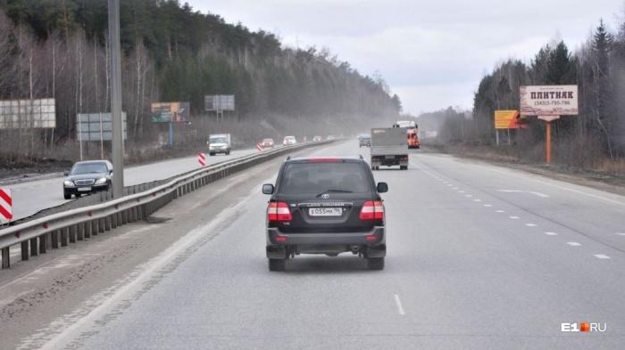 На трассе Пермь — Екатеринбург стоит быть внимательнее