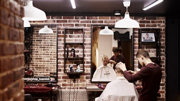 «Кузьма» делает качество: сеть народных барбершопов бесплатно подстрижет уральцев