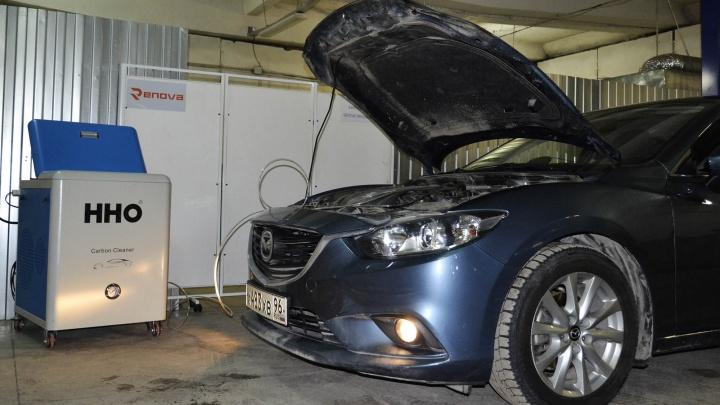 Автомобилю поможет «водородная клизма»: уральцам предложили очищать двигатель необычным способом