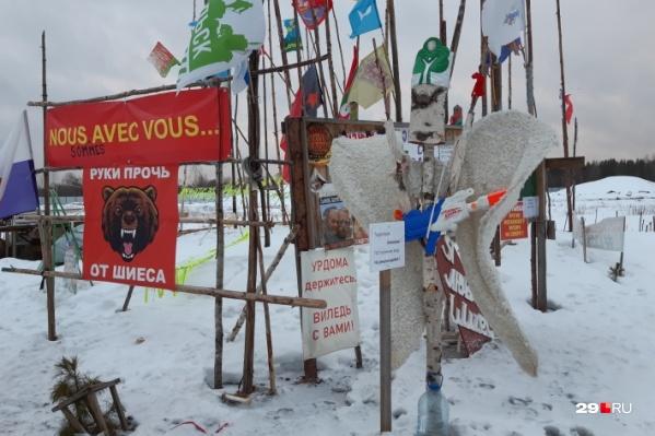 Мнение жителей Архангельской области относительно строительства полигона можно увидеть и на самом Шиесе