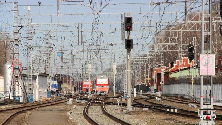 Росжелдор: закрыть железную дорогу на перегоне от Перми I до Перми II невозможно