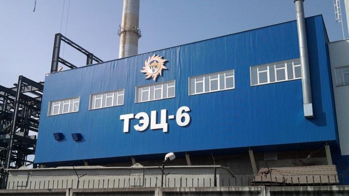 «Ожоги при работе с газовым оборудованием»: энергетики рассказали подробности ЧП на пермской ТЭЦ-6