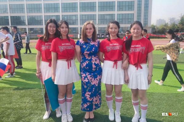 Уехать в Китай Анастасии Абсаликовой предложили в УрФУ, где она работала на кафедре изучения русского как иностранного