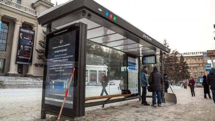 В центре Новосибирска заработала «умная остановка» с интернетом и розеткой