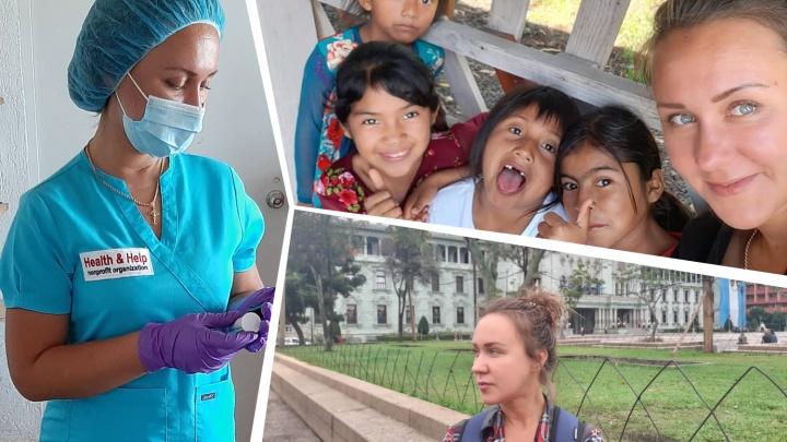 «Такие впечатления не купить»: челябинка месяц прожила в Гватемале, чтобы бесплатно лечить индейцев