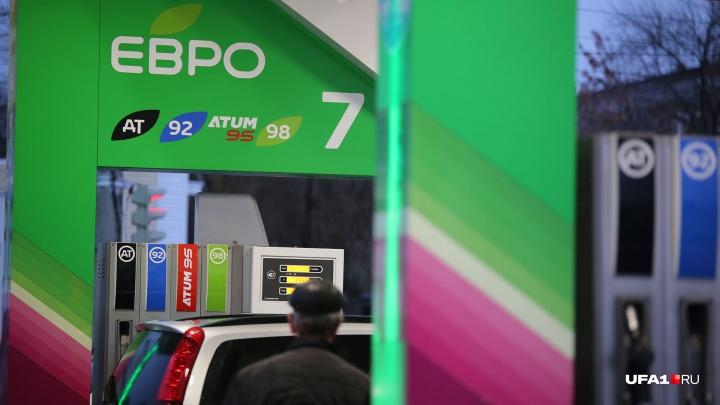Цены на бензин в Башкирии выросли на 20 копеек