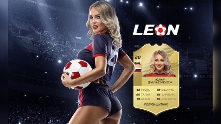 Сексуальная модель из Ярославской области попала на страницы горячего спортивного календаря: фото