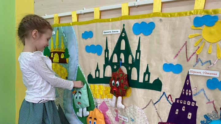 Учат считывать эмоции окружающих и общению: лучшие воспитатели борются за 300 тысяч рублей