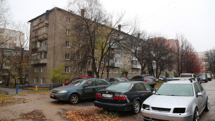 Следком Башкирии возбудил уголовное дело на чиновников мэрии, которые выдали сиротам аварийное жилье