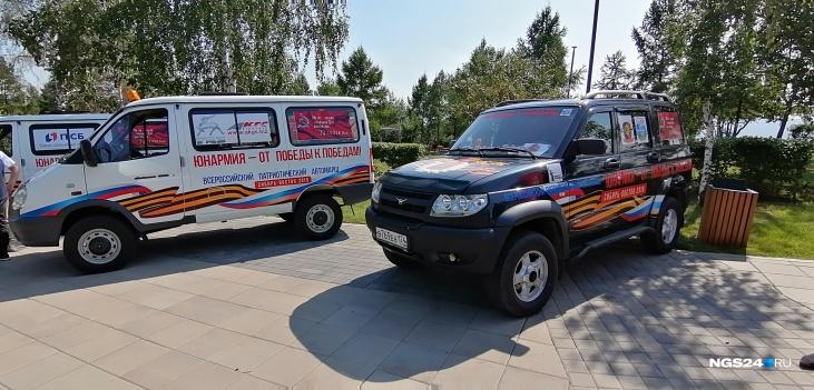УАЗ Раtriot поедет во главе автоколонны