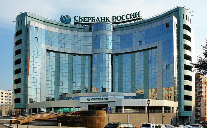 Сбербанк инвестирует 27 миллионов рублей в 6 стартапов внутреннего акселератора
