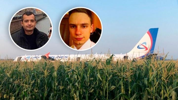 Пилотам, посадившим самолет на кукурузное поле в Подмосковье, присвоили звания Героев России