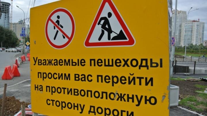 Улицу Первомайскую закроют из-за ремонта дороги: публикуем карту