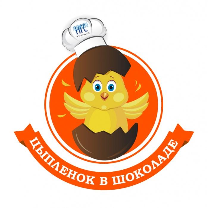 Любителям сладкого: НГС объявляет новый кулинарный конкурс «Цыпленок в шоколаде»