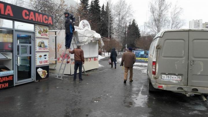 На ВИЗе с улиц вывезли киоски, в которых торговали фейерверками, шаурмой и тортами