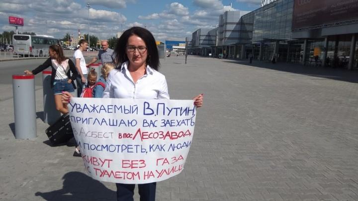 В Кольцово задержали депутата, которая ждала Путина с плакатом
