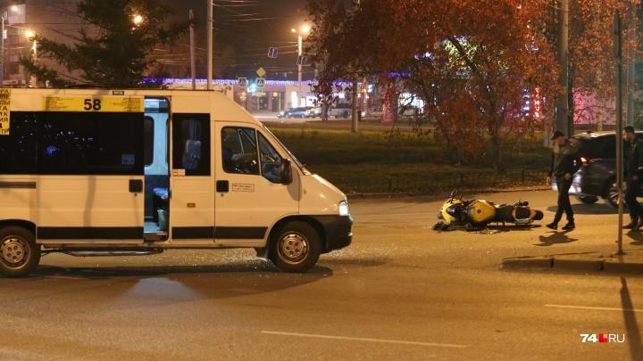 В центре Челябинска столкнулись маршрутка и мотоцикл