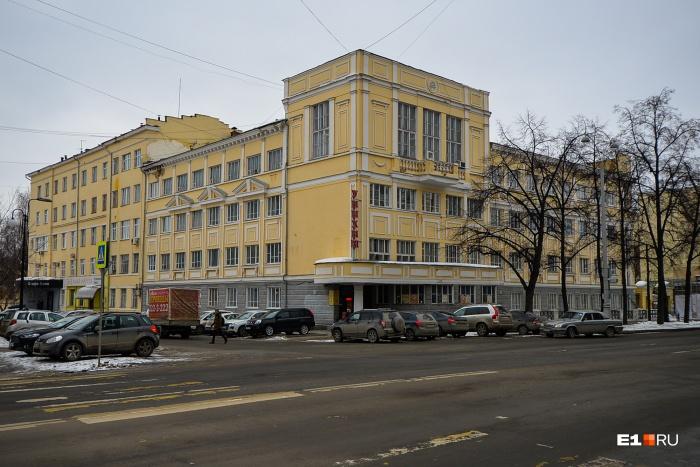 Конструктивистское здание стоит на улице 8 Марта