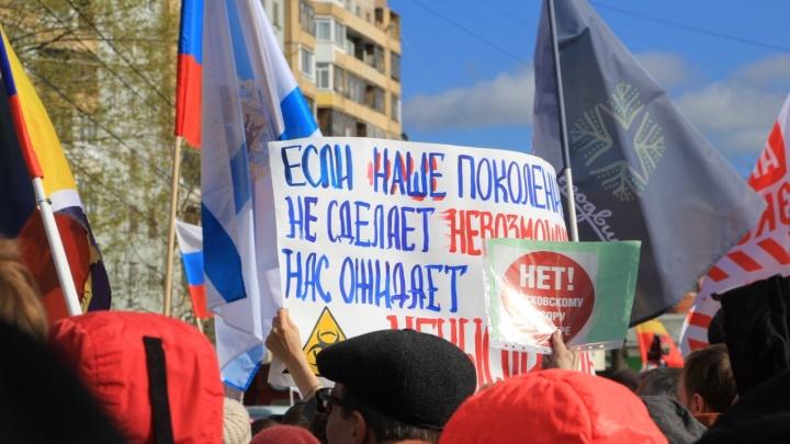 Суд в Архангельске оштрафовал еще двух участников протеста 7 апреля: всего их сейчас — 39 человек