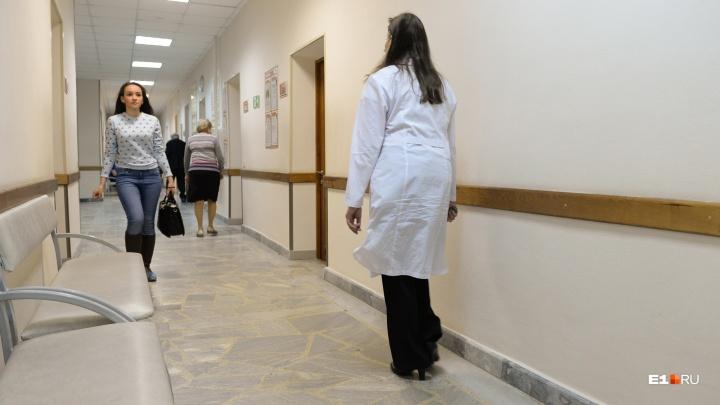 В детской поликлинике Режа закончились педиатры. Врачи уходят в декрет один за другим
