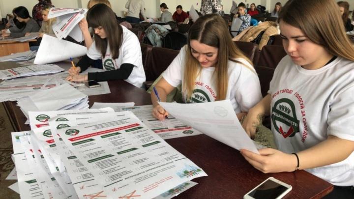 Нарешали вместе: список мест, которые приведут в порядок в Ярославле