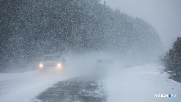 На Красноярск надвигается штормовой ветер