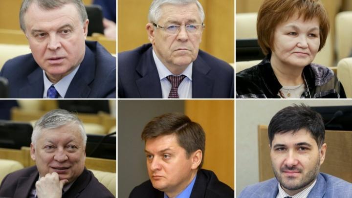 Клеймо «иностранного агента»: какие тюменские депутаты проголосовали за новый скандальный закон