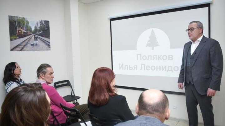 «Человек-забота»: крупный девелопер идёт в Заксобрание при поддержке общественников