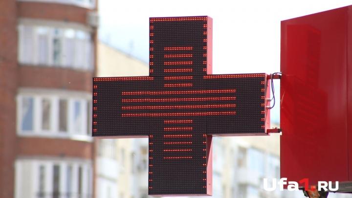 Министр здравоохранения Башкирии объяснил, почему льготники вовремя не получили лекарства
