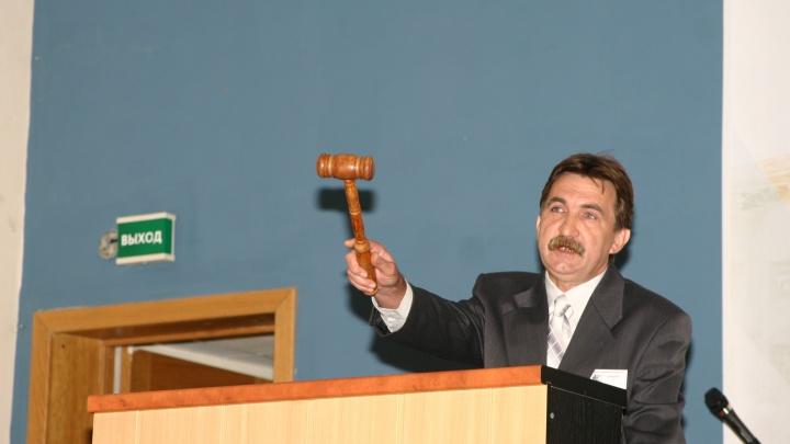 На три тысячи рублей оштрафовали чиновника из Кетовского района за аукцион по продаже земли
