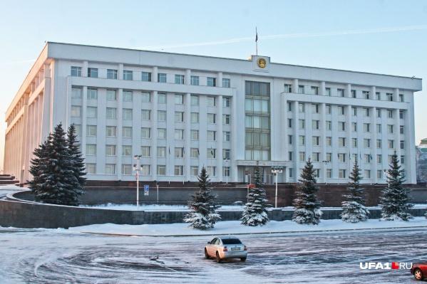 Ведомство находится при администрации главы Башкирии