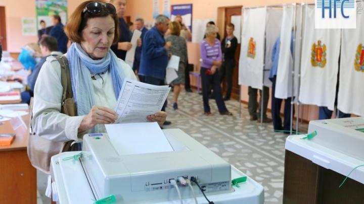 Объявлены итоги единого дня голосования в Красноярском крае