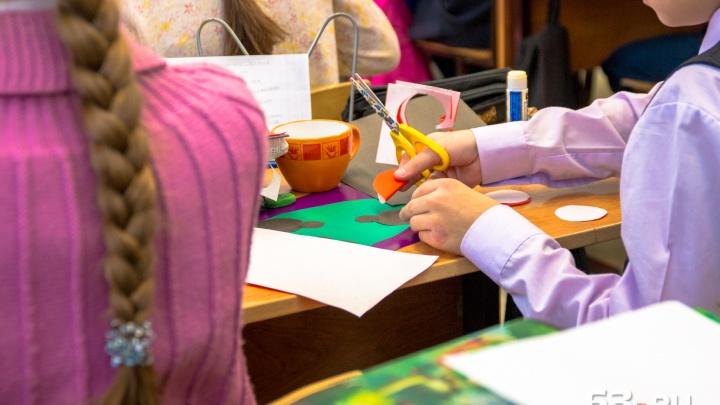 Депутаты губдумы: «Дети из одной семьи должны учиться в одной школе»