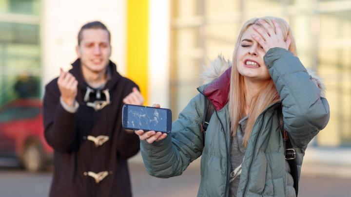 Защитные стекла на любые смартфоны распродают всего от 9 рублей