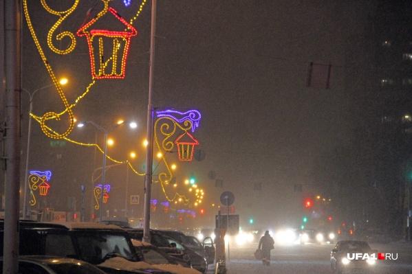 В некоторых районах Башкирии из-за сильного тумана видимость сократится до 50 метров и менее