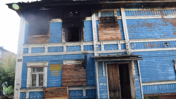 В Ярославле изуродовали два памятника архитектуры