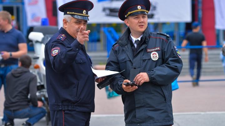 В Екатеринбурге выберут лучшего участкового