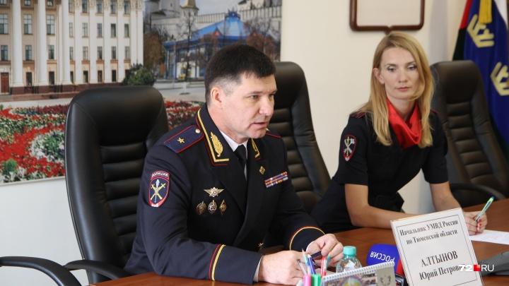 В главном управлении полиции обыски. Это связано с работой бывшего руководителя Юрия Алтынова
