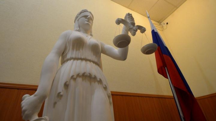 В Екатеринбурге экс-начальника отдела по борьбе с коррупцией отправили в колонию за взятки