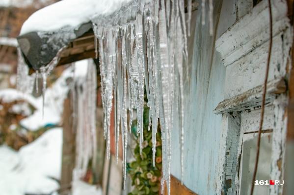 К вечеру город покроется ледяной коркой