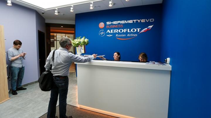 Терпение — добродетель: в аэропорту Шереметьево отменили рейс «Аэрофлота» в Уфу