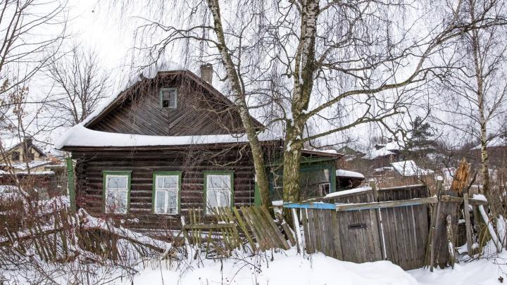 В Ярославской области ликвидируют три вымершие деревни