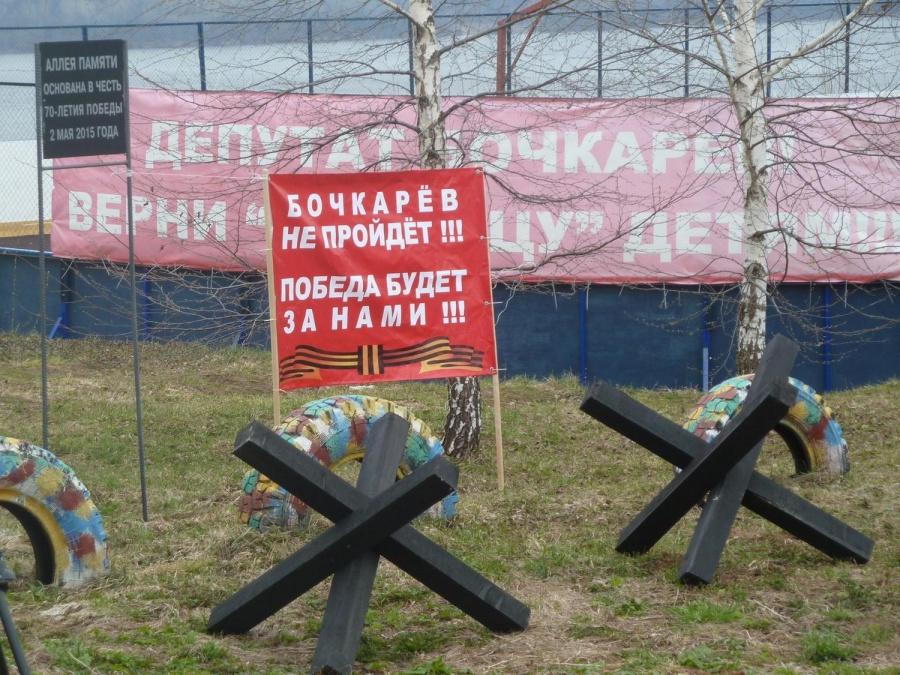 Жители деревни ставили против застройщиков противотанковые ежи