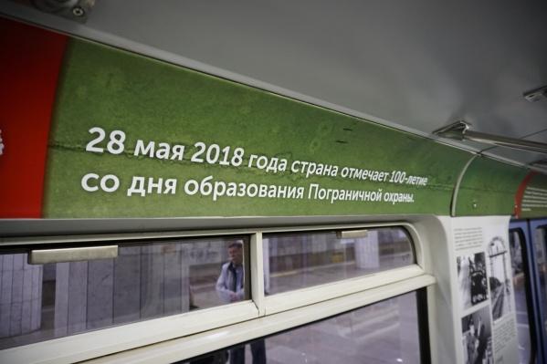 28 мая пограничной службе исполняется 100 лет